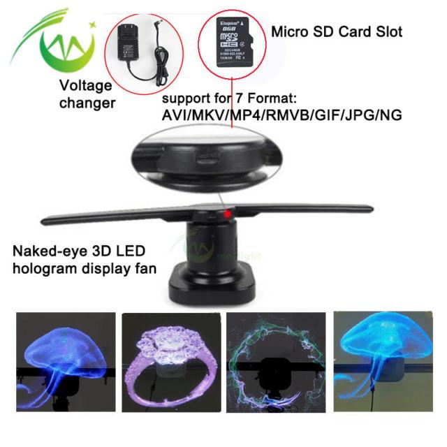 hologram balde